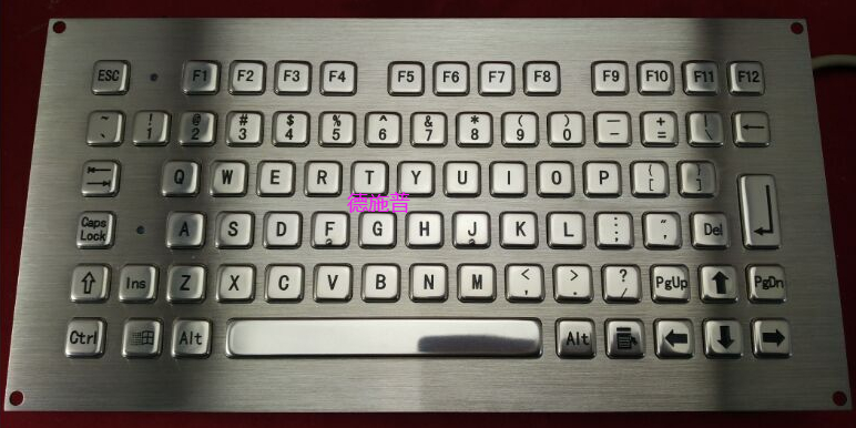 Custom PC keyboard
